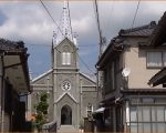 Japanese Secret Christian's Cathedral at Port Village / Sakizu Kumamoto in JAPAN